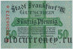 Франкфурт-на-Майне (Frankfurt am Main), 50 пфеннингов 1917 года