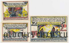 Нинхаген (Nienhagen), 3 нотгельда 1922 года