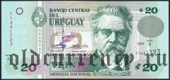 Уругвай, 20 песо 1994 года