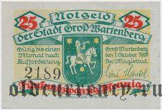 Гросс-Вартенберг ( Groß-Wartenberg), 25 пфеннингов 1920 года