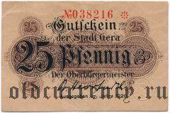 Гера (Gera), 25 пфеннингов 1920 года
