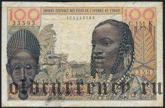 Западно Африканские Штаты, Сенегал, 100 франков 1961 года