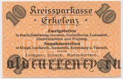 Эркеленц (Erkelenz), 10 пфеннингов 1921 года