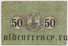 Эркеленц (Erkelenz), 50 пфеннингов 1919 года