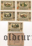 Швайна (Schweina), 5 нотгельдов 1921 года. В оригинальном конверте