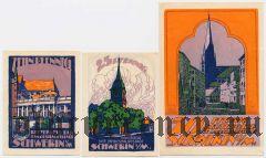 Шверин (Schwerin) 3 нотгельда 1922 года