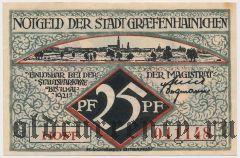 Грефенхайнихен (Gräfenhainichen), 25 пфеннингов 1921 года