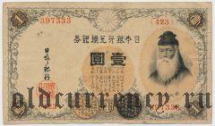 Япония, 1 иена (1916) года