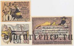 Нойхаус (Neuhaus), 3 нотгельда 1922 года