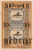 Хойм (Hoym), 10 пфеннингов 1921 года