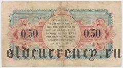 Франция, Annecy, 50 сантимов 1916 года