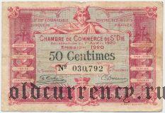 Франция, St. Die, 50 сантимов 1920 года