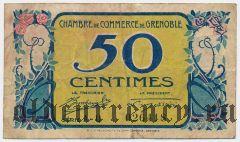 Франция, Grenoble, 50 сантимов 1917 года