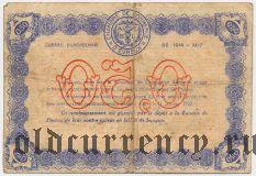 Франция, Evreux, 50 сантимов 1917 года