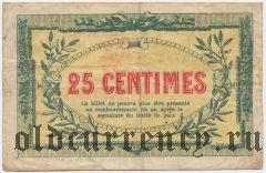 Франция, Cornimont, 25 сантимов 1917 года