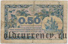 Франция, Paris, 50 сантимов 1920 года. Вар. 2