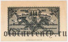 Грюнхайн (Grunhain), 2 марки 1917 года
