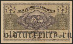 Эстония, 25 марок 1919 года