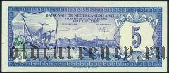 Нидерландские Антильские острова, 5 гульденов 1984 года