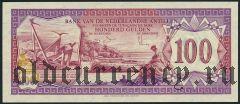 Нидерландские Антильские острова, 100 гульденов 1981 года