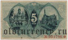 Мюльхаузен (Mühlhausen), 5 марок 1918 года