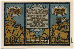 Ротенбург (Rothenburg), 1 марка 1921 года