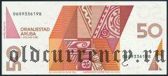 Аруба, 50 флоринов 1990 года