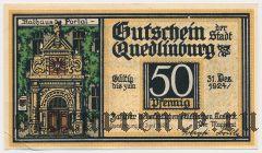 Кведлинбург (Quedlinburg), 50 пфеннингов 1921 года. Вар. 1