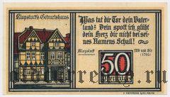 Кведлинбург (Quedlinburg), 50 пфеннингов 1921 года. Вар. 2