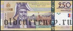 Гаити, 250 гурдов 2007 года