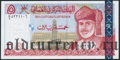 Оман, 5 риалов 2000 года