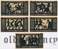 Фрейбург (Freyburg), 5 нотгельдов 1921 года