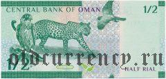 Оман, 10 риалов 2000 года