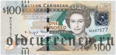 Восточные Карибы, 100 долларов (2012) года