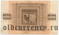 Эссен (Essen), 100.000 марок 1923 года. Вар. 2