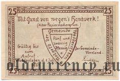 Веддерслебен (Weddersleben), 25 пфеннингов 1921 года