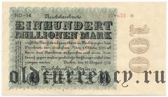 Германия, 100.000.000 марок 1923 года