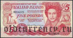 Фолклендские острова, 5 фунтов 2005 года