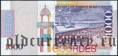 Гаити, 1000 гурдов 2007 года