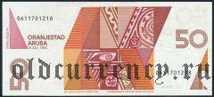 Аруба, 50 флоринов 1993 года