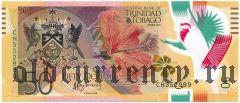 Тринидад и Тобаго, 50 долларов 2015 года. На пластике