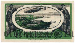 Фридрихсхафен (Friedrichshafen), 50 пфеннингов 1920 года