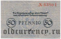 Эрланген (Erlangen), 50 пфеннингов 1918 года. Вар. 2