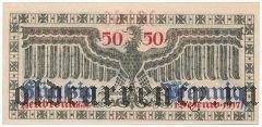 Хайльбронн (Heilbronn), 50 пфеннингов 1917 года. Вар. 2