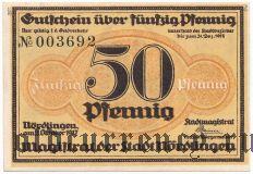 Нёрдлинген (Nördlingen), 50 пфеннингов 1917 года