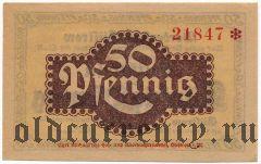 Гюстров (Güstrow), 50 пфеннингов 1918 года