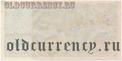 Германия, 100 марок 1908 года. Образец. Только RV