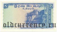Цейлон, 1 рупия 1962 года