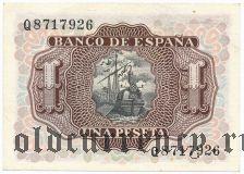 Испания, 1 песета 1953 года