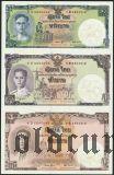 Таиланд, 16 бат 2007 года